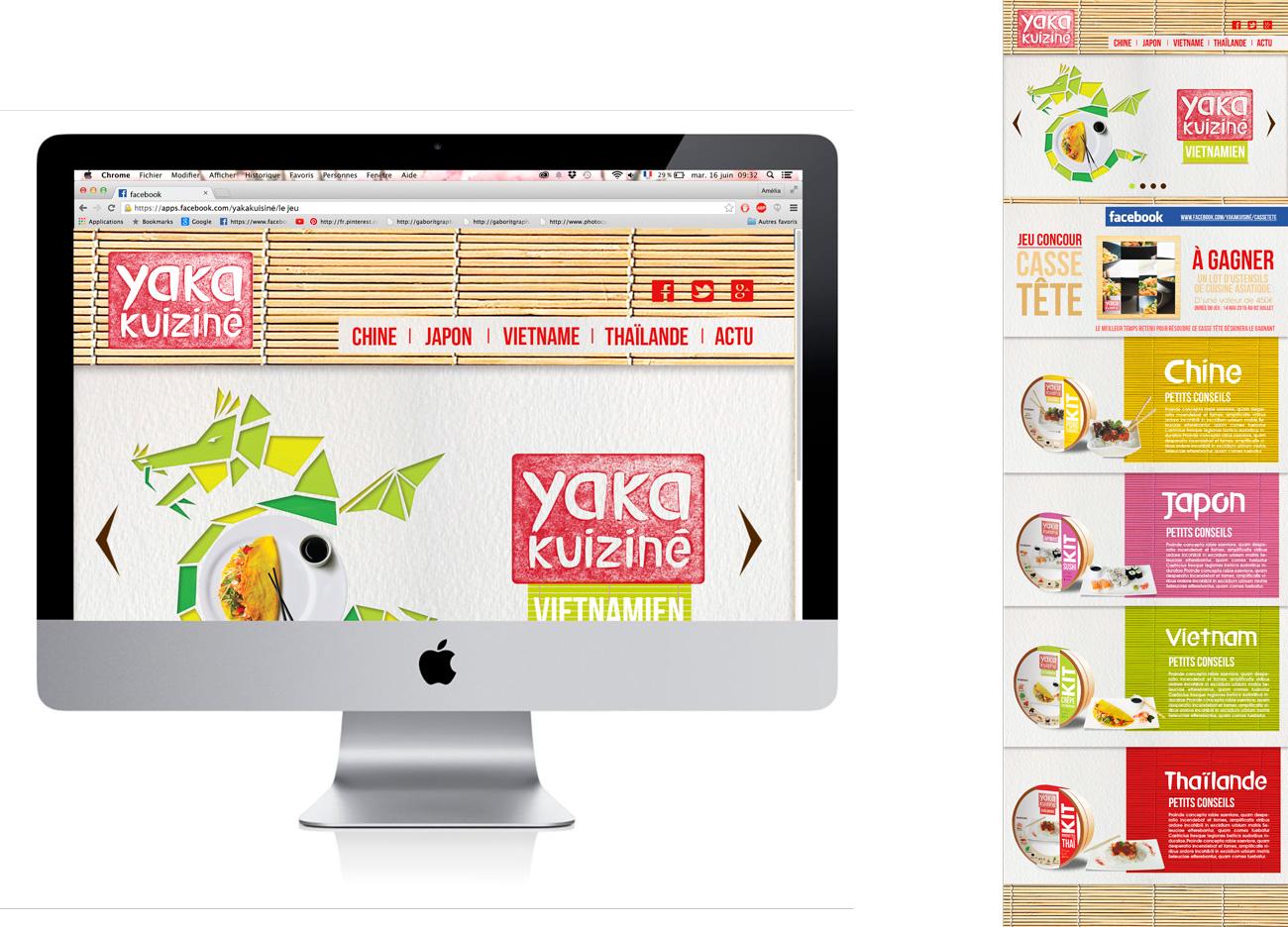 webdesign site yaka kuiziné